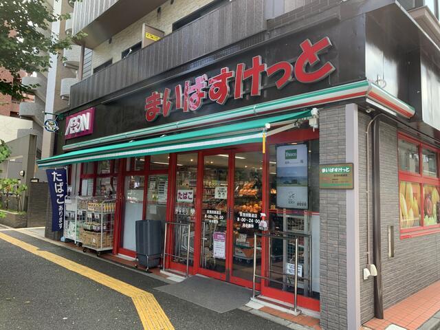 新築戸建 杉並区清水2丁目 西武新宿線井荻駅 6480万円