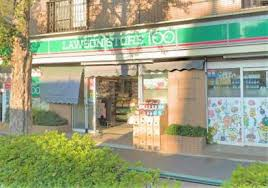 新築戸建 杉並区桃井1丁目 JR中央・総武線荻窪駅 6780万円