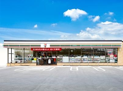 土地 三鷹市中原2丁目 京王線つつじヶ丘駅 3980万円