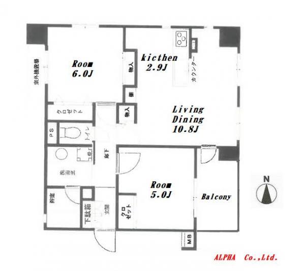 中古マンション 北区浮間5丁目 JR埼京線浮間舟渡駅 3390万円