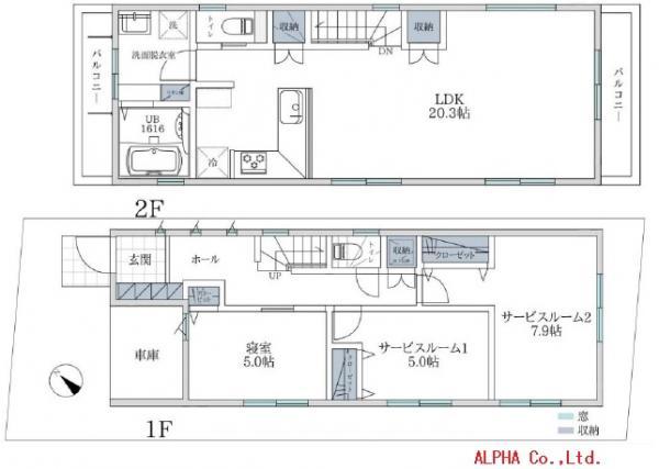 新築戸建 中野区鷺宮5丁目 西武新宿線鷺ノ宮駅 5998万円