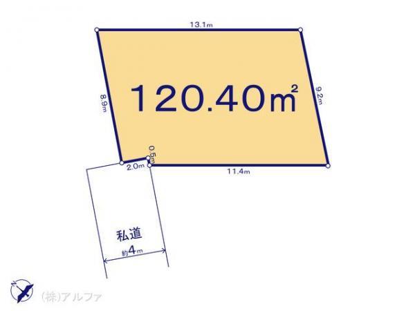 土地 東京都板橋区成増5丁目12 東武鉄道東上線成増駅 4230万円