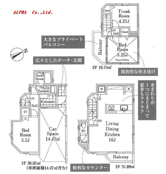 新築戸建 板橋区成増5丁目 東武東上線成増駅 4280万円