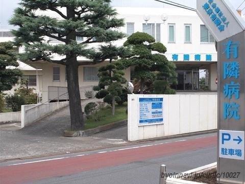 新築戸建 世田谷区船橋2丁目 小田急線千歳船橋駅 6480万円