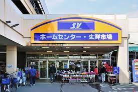 新築戸建 練馬区三原台1丁目 西武池袋線石神井公園駅 5140万円