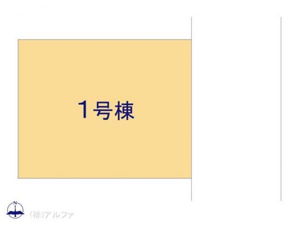 新築戸建 東京都練馬区石神井台4丁目18-3 西武鉄道新宿線上石神井駅 6790万円