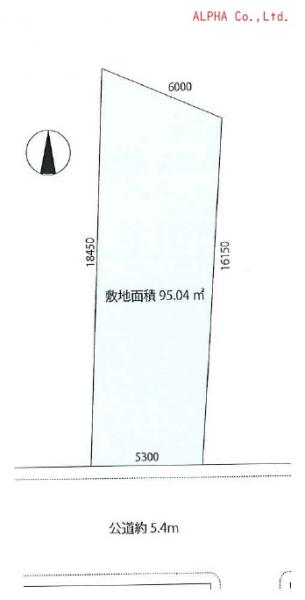土地 世田谷区奥沢2丁目 東急東横線自由が丘駅 8980万円