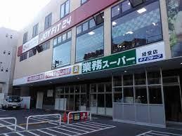 新築戸建 世田谷区桜丘2丁目 小田急線千歳船橋駅 6480万円