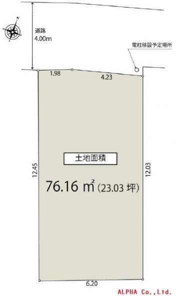 土地 杉並区和田2丁目 丸の内線東高円寺駅 6180万円