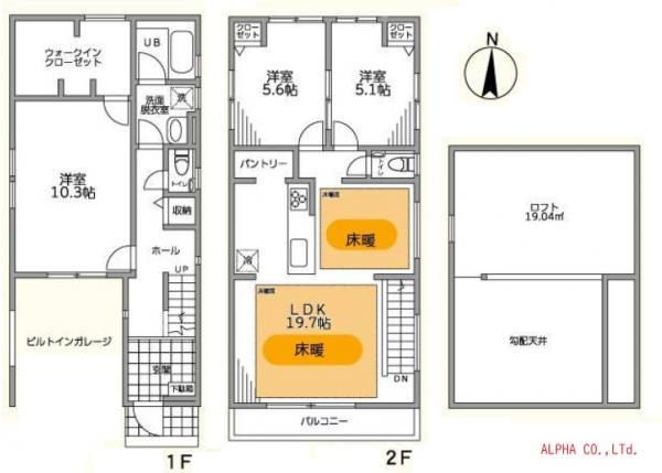新築戸建 世田谷区経堂4丁目 小田急線経堂駅 9980万円