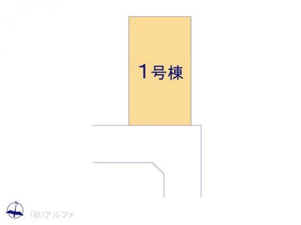 新築戸建 東京都練馬区北町7丁目1077-12 東京地下鉄有楽町線平和台駅 5798万円