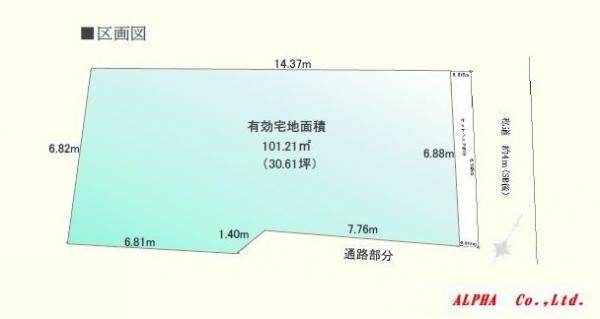 土地 渋谷区鉢山町 JR山手線渋谷駅 1億9800万円