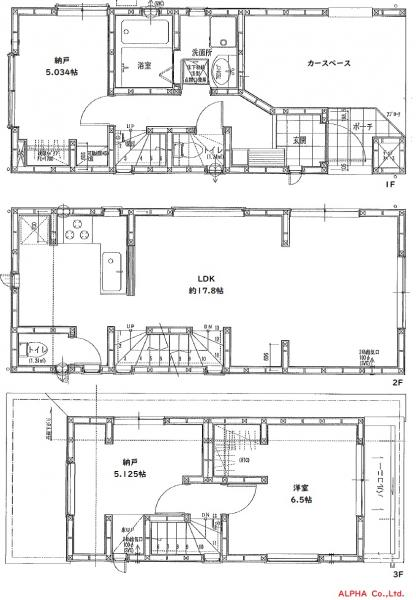 新築戸建 板橋区前野町2丁目 東武東上線ときわ台駅 5180万円