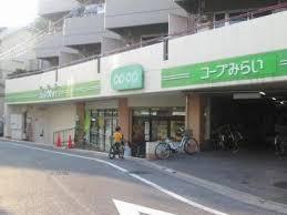 中古戸建 新宿区中井2丁目 都営大江戸線中井駅 5780万円