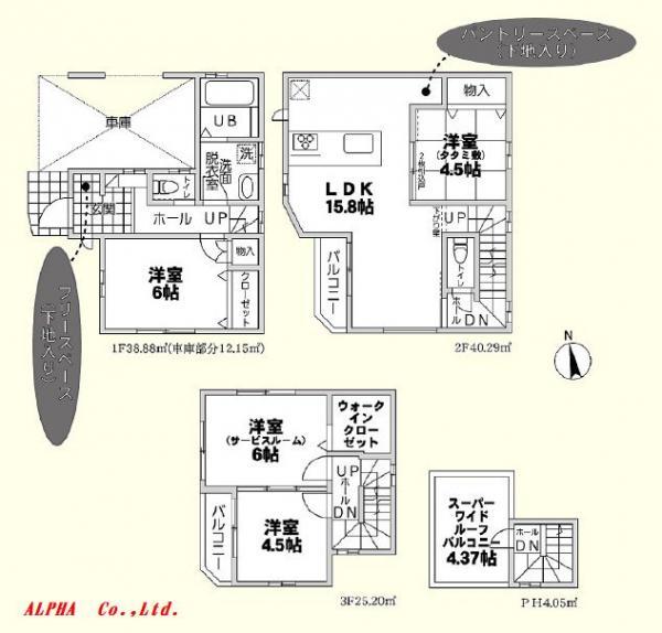 新築戸建 北区志茂5丁目 JR埼京線赤羽駅 5990万円