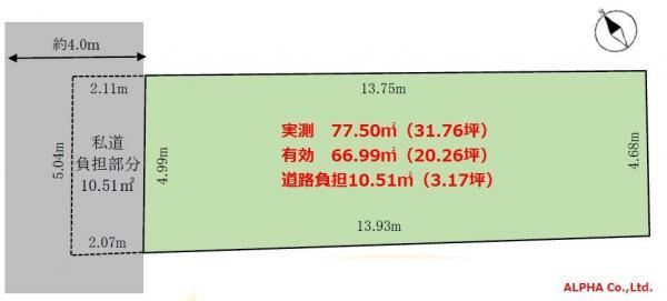 土地 品川区小山6丁目 東急目黒線洗足駅 7980万円