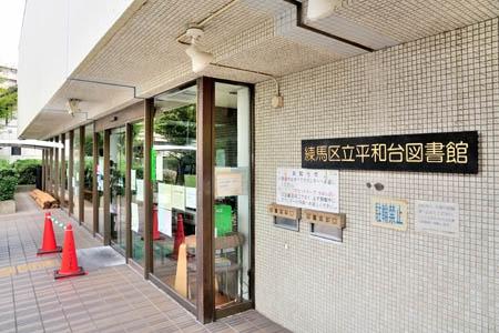 土地 練馬区早宮2丁目 副都心線平和台駅 7180万円