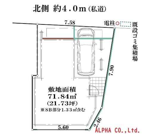 土地 中野区若宮1丁目 西武新宿線野方駅 4500万円