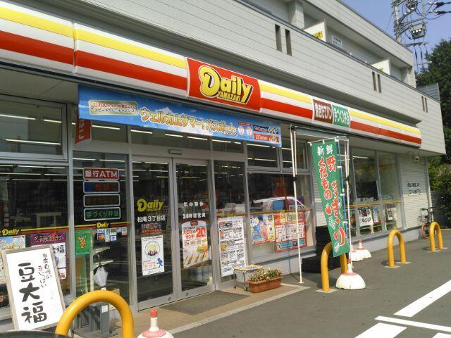 新築戸建 杉並区松庵2丁目 JR中央・総武線西荻窪駅 7480万円