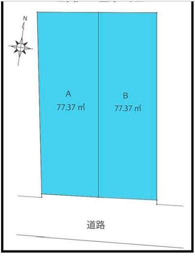 土地 新宿区中落合2丁目 西武新宿線下落合駅 6980万円
