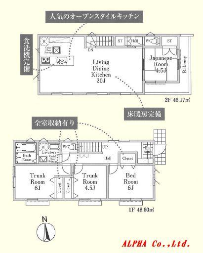 新築戸建 練馬区下石神井6丁目 西武新宿線上井草駅 5780万円