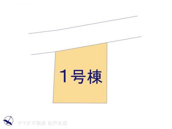 新築戸建 千葉県柏市南逆井4丁目1792-2 新京成電鉄線五香駅 1730万円