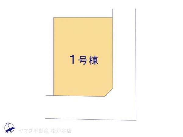 新築戸建 千葉県松戸市五香4丁目39-26 新京成電鉄線元山駅 2680万円