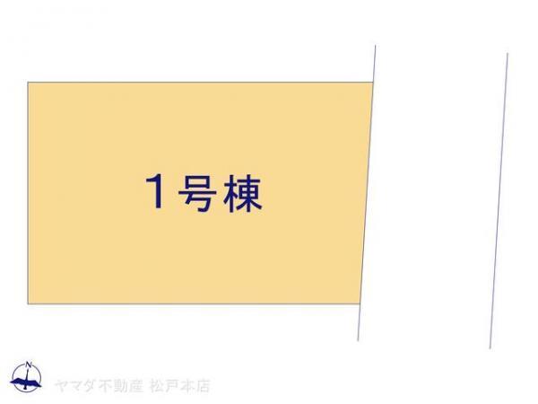 新築戸建 千葉県松戸市五香2丁目9-11 新京成電鉄線五香駅 2990万円