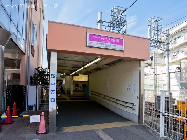 新築戸建 千葉県松戸市稔台1094-5 新京成電鉄線みのり台駅 2790万円