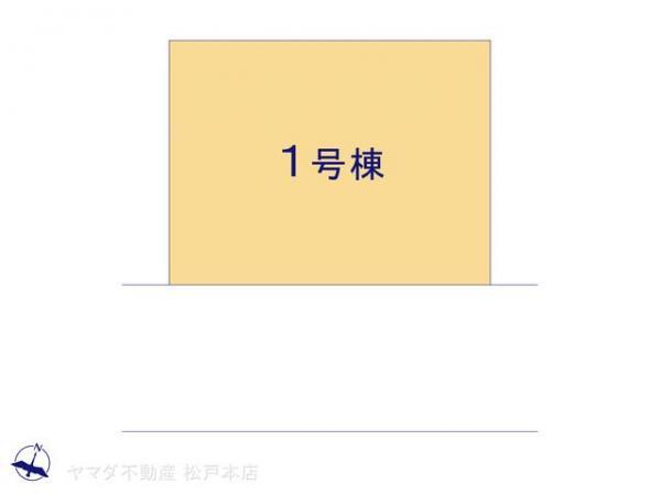 新築戸建 千葉県柏市南逆井2丁目1626-20 新京成電鉄線五香駅 2680万円