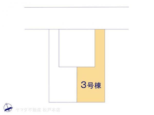 新築戸建 千葉県松戸市新松戸南3丁目190 千代田常磐線新松戸駅 3180万円
