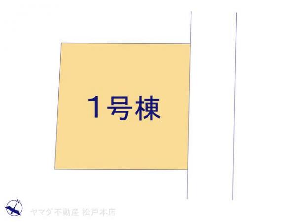 新築戸建 千葉県柏市光ケ丘3丁目6-3 東武野田線新柏駅 2480万円