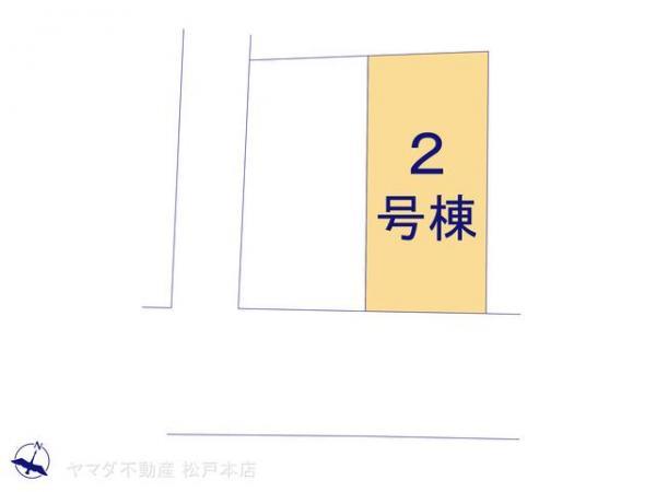 新築戸建 千葉県松戸市新作624-2 千代田常磐線北松戸駅 2680万円