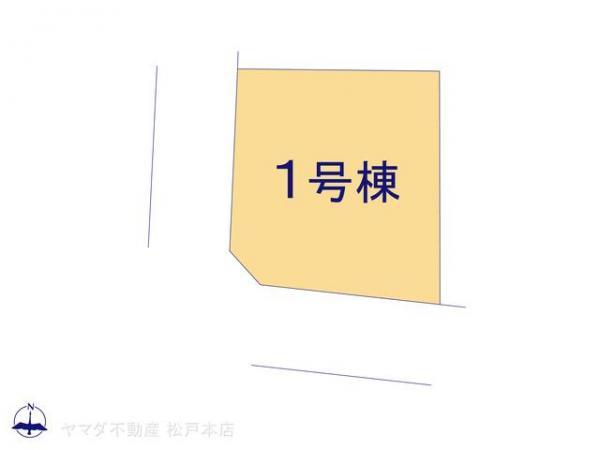新築戸建 千葉県柏市南逆井3丁目7-3 新京成電鉄線五香駅 2680万円