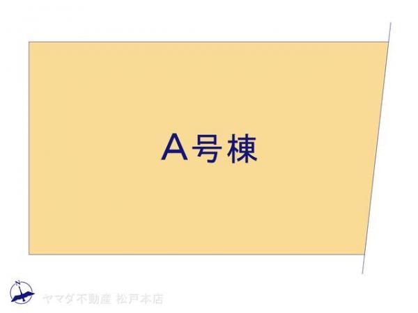 新築戸建 千葉県松戸市新松戸7丁目347-3 JR武蔵野線南流山駅 3780万円