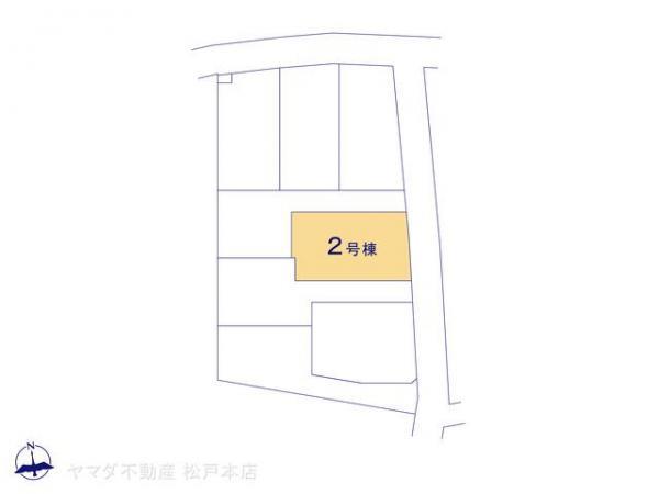 新築戸建 千葉県松戸市和名ケ谷585-17 新京成電鉄線みのり台駅 2880万円