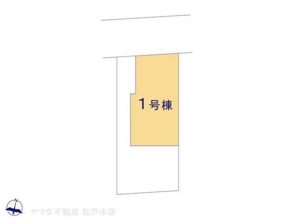 新築戸建 千葉県松戸市六高台3丁目110 東武野田線六実駅 2590万円