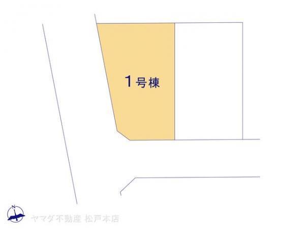 新築戸建 千葉県松戸市南花島3丁目54-8 JR常磐線(上野〜取手)松戸駅 4598万円