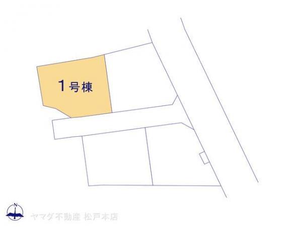 新築戸建 千葉県松戸市栗ケ沢776-10 新京成電鉄線常盤平駅 2890万円