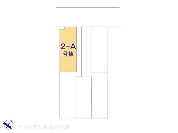 新築戸建 千葉県松戸市平賀237-4 千代田常磐線北小金駅 2780万円