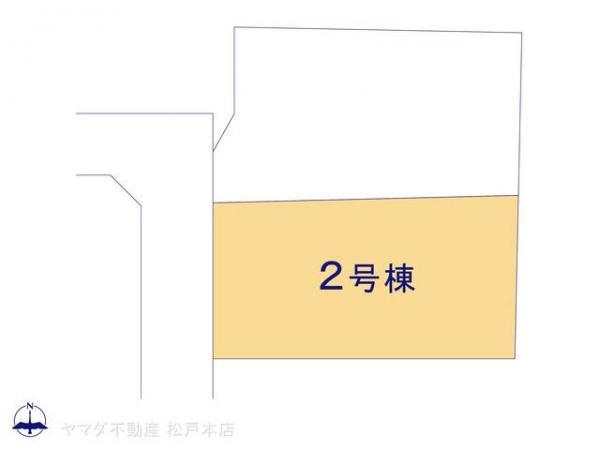 新築戸建 千葉県船橋市二和西4丁目24-8 新京成電鉄線二和向台駅 3200万円