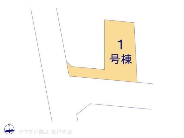 新築戸建 千葉県松戸市五香西2丁目65-2 新京成電鉄線五香駅 2590万円
