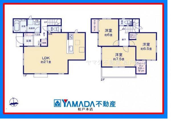 新築戸建 千葉県柏市緑台24 JR常磐線(上野〜取手)柏駅 1990万円