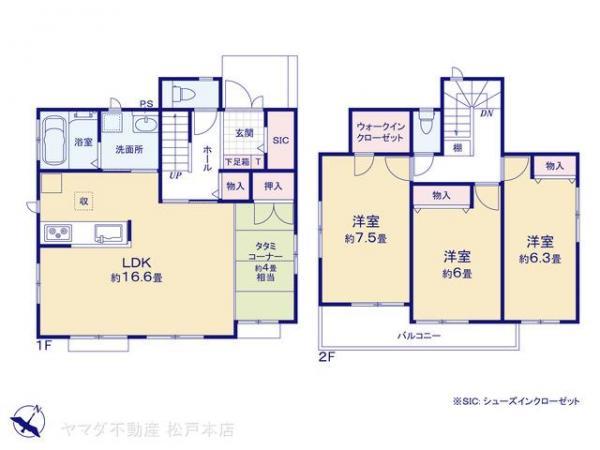 新築戸建 千葉県柏市かやの町941-25 JR常磐線(上野〜取手)柏駅 2890万円