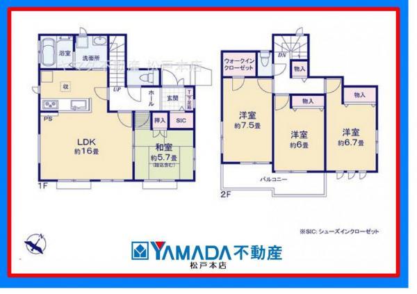 新築戸建 千葉県柏市かやの町941-25 JR常磐線(上野〜取手)柏駅 2790万円