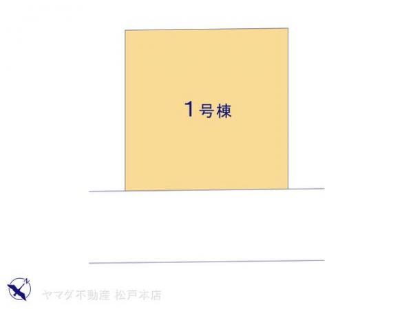 新築戸建 千葉県松戸市日暮7丁目188 JR武蔵野線新八柱駅 2680万円