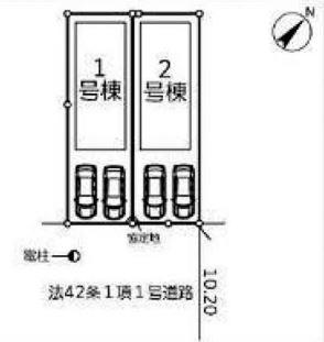 新築戸建 千葉県市川市入船7-5 東西線行徳駅 5090万円
