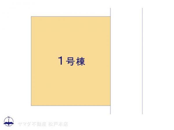 新築戸建 千葉県松戸市金ケ作259-60 新京成電鉄線常盤平駅 2480万円