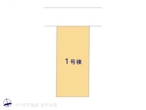 新築戸建 千葉県松戸市中和倉150-1 千代田常磐線馬橋駅 3990万円