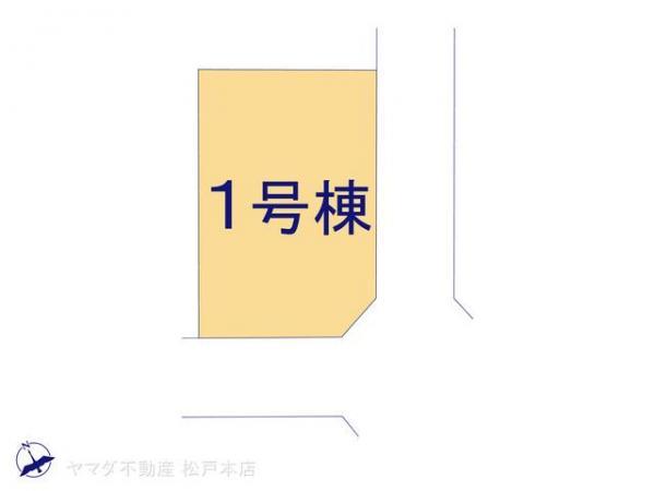 新築戸建 千葉県船橋市松が丘1丁目8 新京成電鉄線高根木戸駅 2690万円
